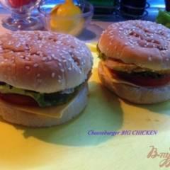 фото рецепта Чизбургер Биг чикен