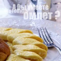 фото рецепта Омлет