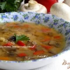 фото рецепта Гороховый суп с грибами и сладким перцем