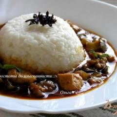 Курица в соусе карри с баклажанами и рисом