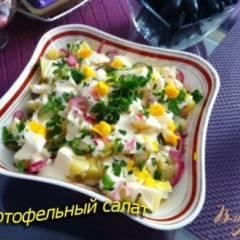Картофельный салат с куриными яйцами