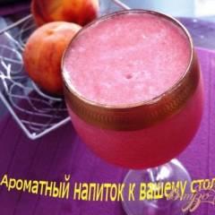 фото рецепта Дынно-арбузный смузи