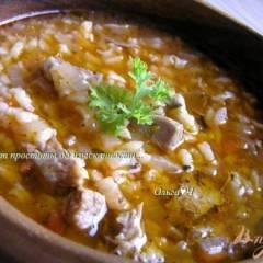 фото рецепта Суп харчо с ягненком