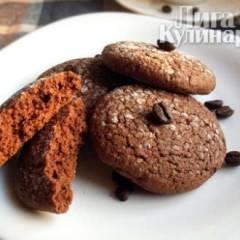 Шоколадное печенье с кофе и корицей