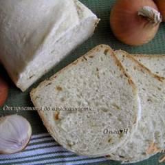 Хлеб с жареным луком