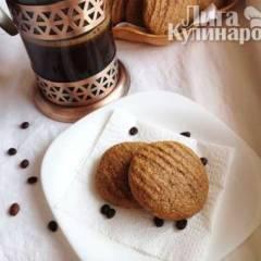 Бразильское кофейное печенье (Brazilian Coffee Cookies)