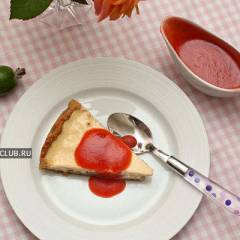 фото рецепта Творожный пирог с фейхоа