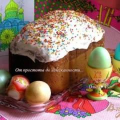 фото рецепта Пасхальный кулич (в хлебопечке)