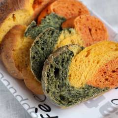 фото рецепта Трехцветный хлеб