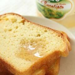 фото рецепта Португальский кукурузный хлеб