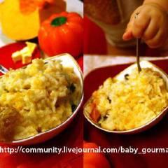 фото рецепта Рисовая каша с тыквой