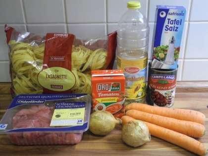 Для приготовления спагетти с подливой нам понадобится: