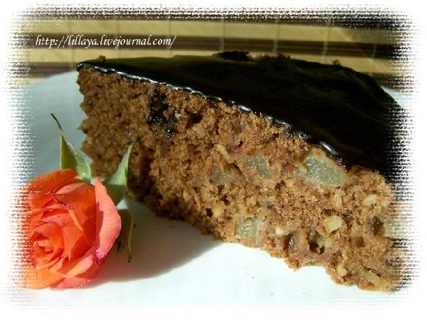 Шоколадно-ореховый пирог с грушами готов. Груши можно смело заменить яблоками. Будет тоже очень вкусно.